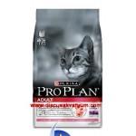 Adult (Yetişkin kediler için Somonlu ve Pirinçli mama - 1.5 Kg)