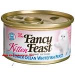 Tender Ocean Whitefish Feast (85 gr)
