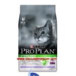 Sterilised (Kısırlaştırılmış Kediler İçin Hindili - 1.5 Kg)